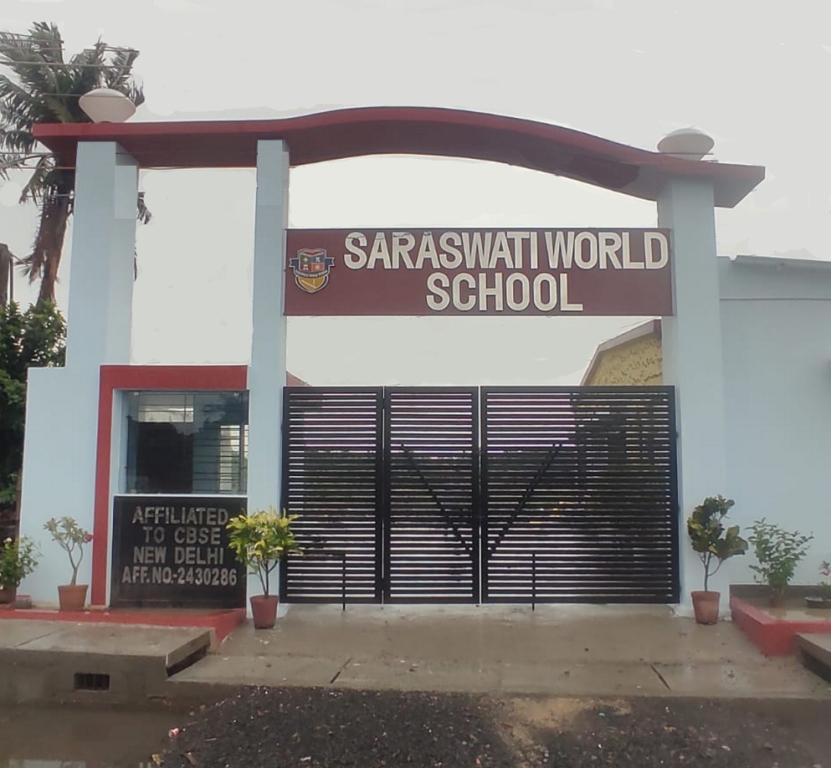 Saraswati World School Front